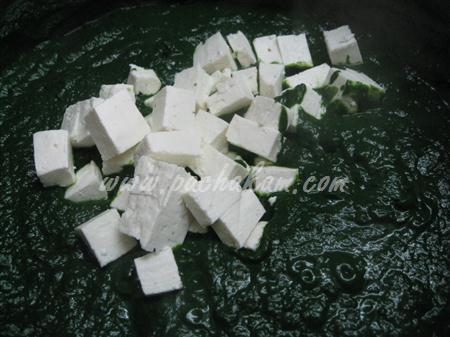Step 9 Palak Paneer (Spinach-Cottage Cheese) (Step By Step Photos) Recipe
