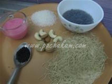 Step 1 Falooda - Creamy Recipe