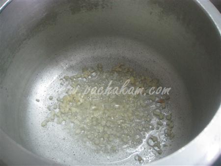 Step 1 Sindhi Sai Bhaji (Step By Step Photos) Recipe