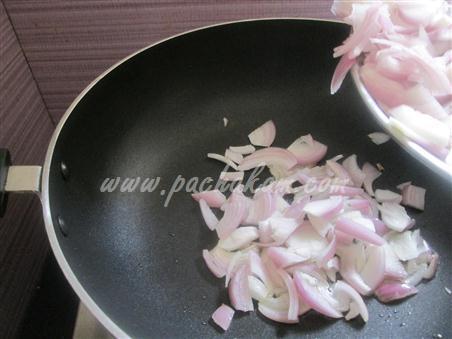 Step 3 Rajma Curry Recipe
